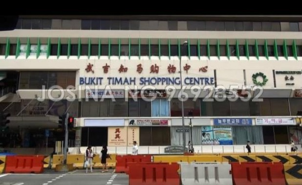 BUKIT TIMAH SHOPPING CENTRE thumbnail photo