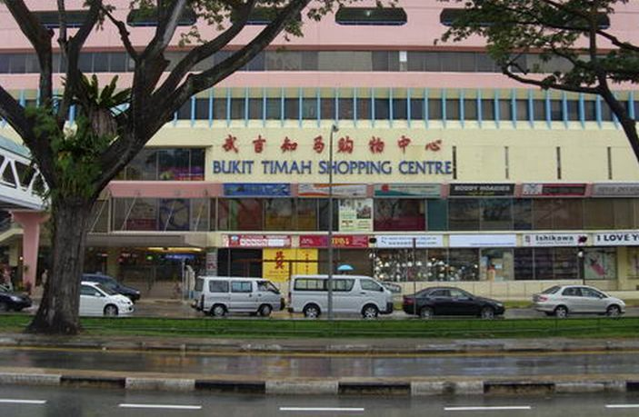 Bukit Timah Shopping Centre (D21), Retail #85682942