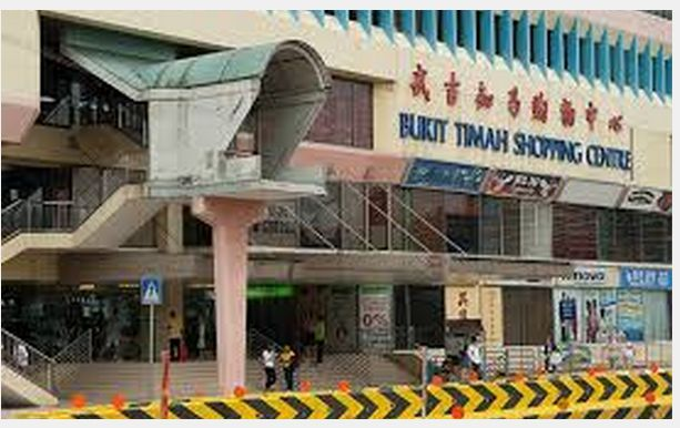 Bukit Timah Shopping Centre (D21), Retail #85682952