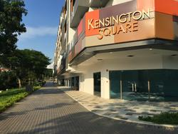 Kensington Square (D19), Retail #118934532