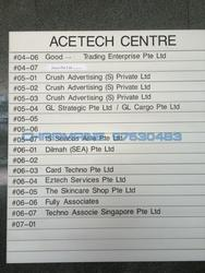 acetech-centre photo thumbnail #15