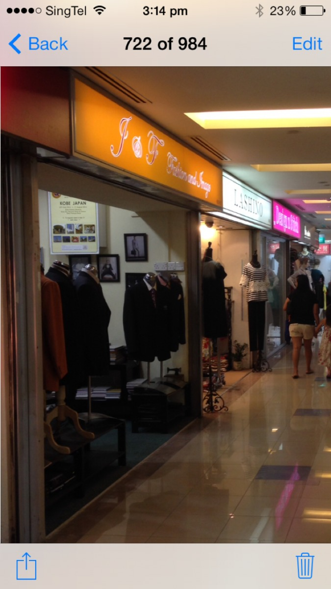 Katong Shopping Centre (retail)