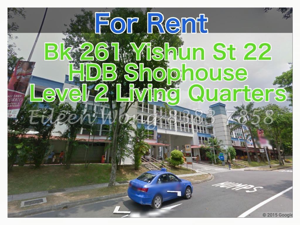 261 Yishun Street 22