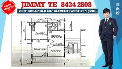 Clementi West Street 1 photo thumbnail #2