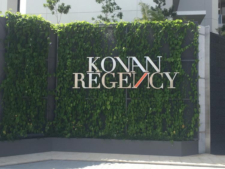Kovan Regency