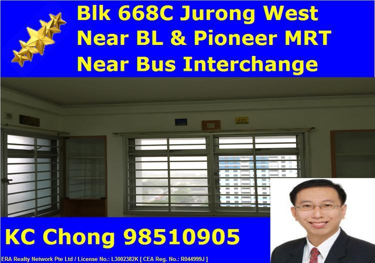 668C Jurong West Street 64