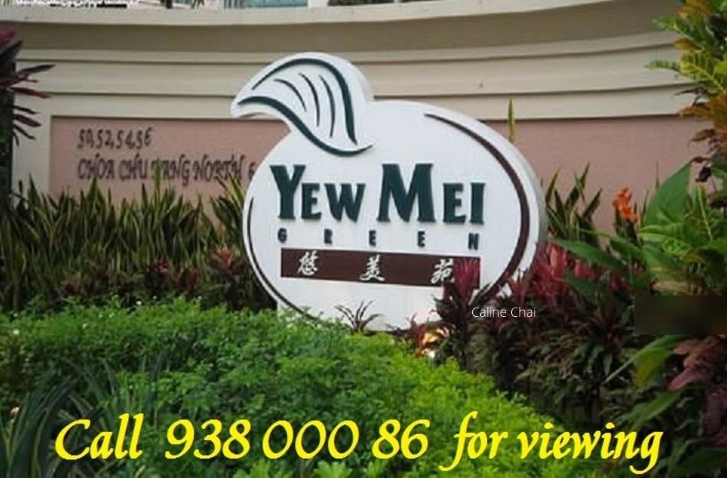 Yew Mei Green