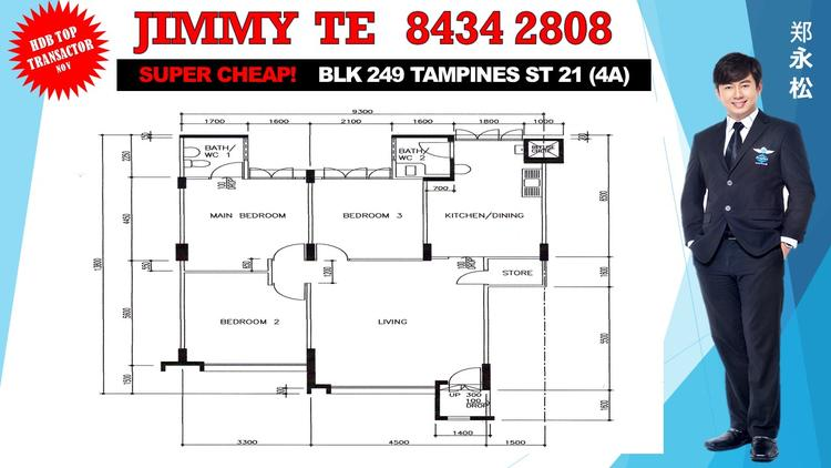 Tampines Street 21 thumbnail photo