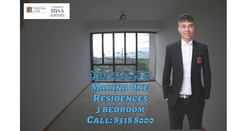 Marina One Residences photo thumbnail #10