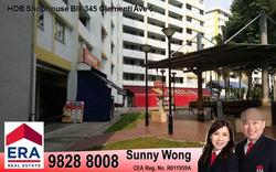 clementi-avenue-5 photo thumbnail #8