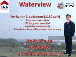 waterview photo thumbnail #13