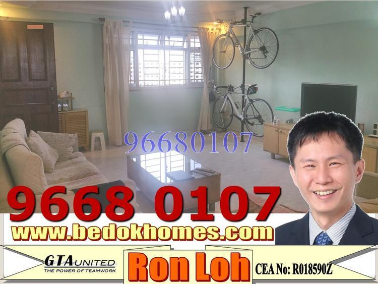 Blk 5 Bedok South Avenue 2 (Bedok), HDB 4 Rooms #122316982