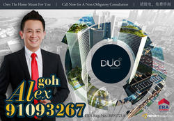 Duo Residences photo thumbnail #5