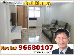 Blk 529 Bedok North Street 3 (Bedok), HDB 3 Rooms #128310422