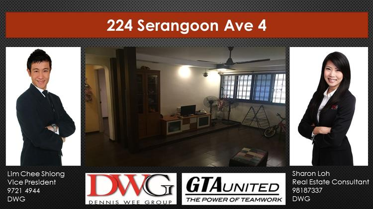 Serangoon Avenue 4 thumbnail photo