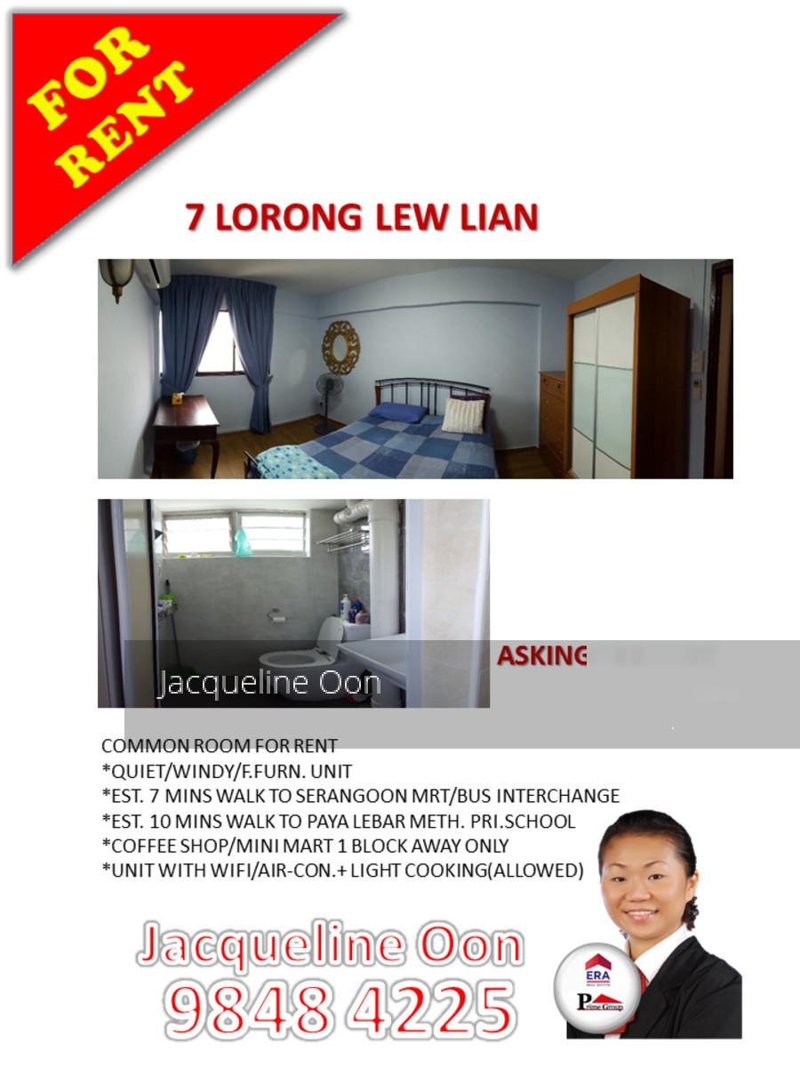 7 Lorong Lew Lian