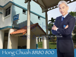 choa-chu-kang-avenue-4 photo thumbnail #15