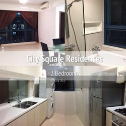 city-square-residences photo thumbnail #18