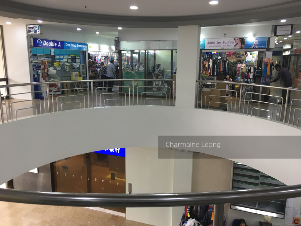 Coronation Shopping Plaza