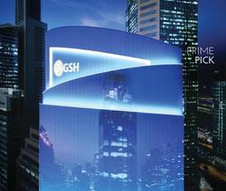GSH PLAZA photo thumbnail #24