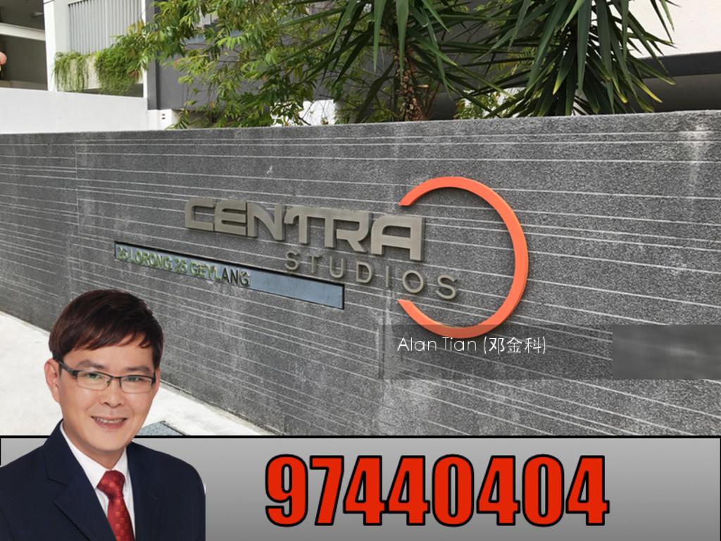Centra Studios