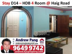 Haig Road listing thumbnail photo