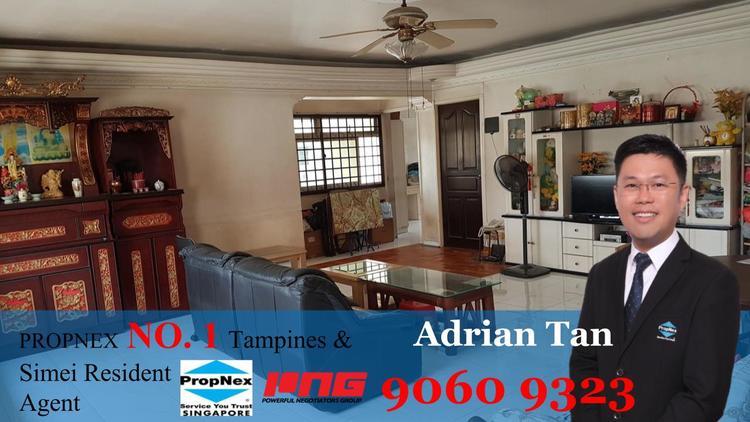 341 Tampines Street 33