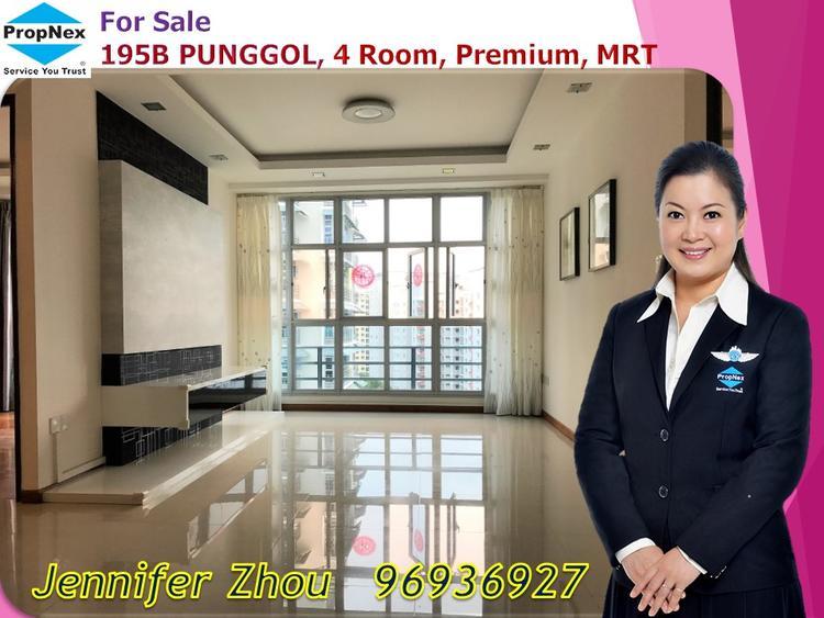 195B Punggol Road