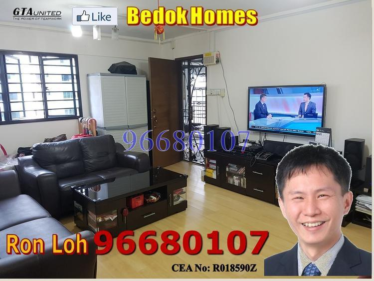 Blk 421 Bedok North Road (Bedok), HDB 4 Rooms #140419532