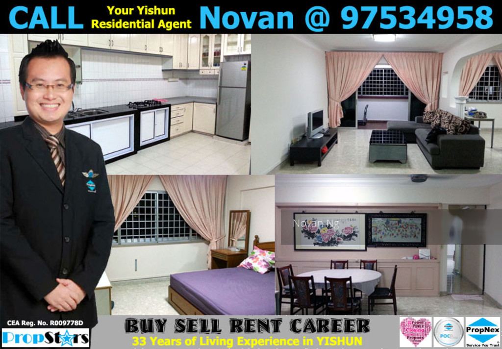 387 Yishun Ring Road