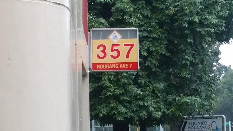 357 Hougang Avenue 7