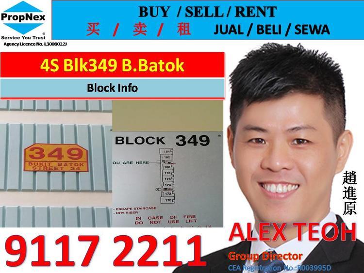 349 Bukit Batok Street 34