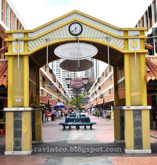 Toa Payoh Central