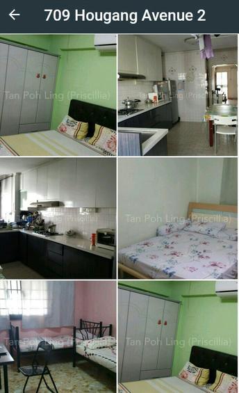 709 Hougang Avenue 2