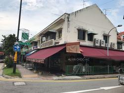 Tanjong Katong Road photo thumbnail #4