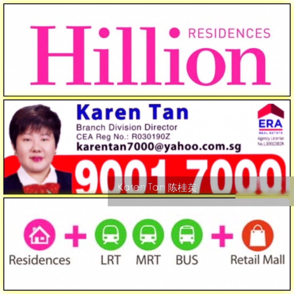 Hillion Residences photo thumbnail
