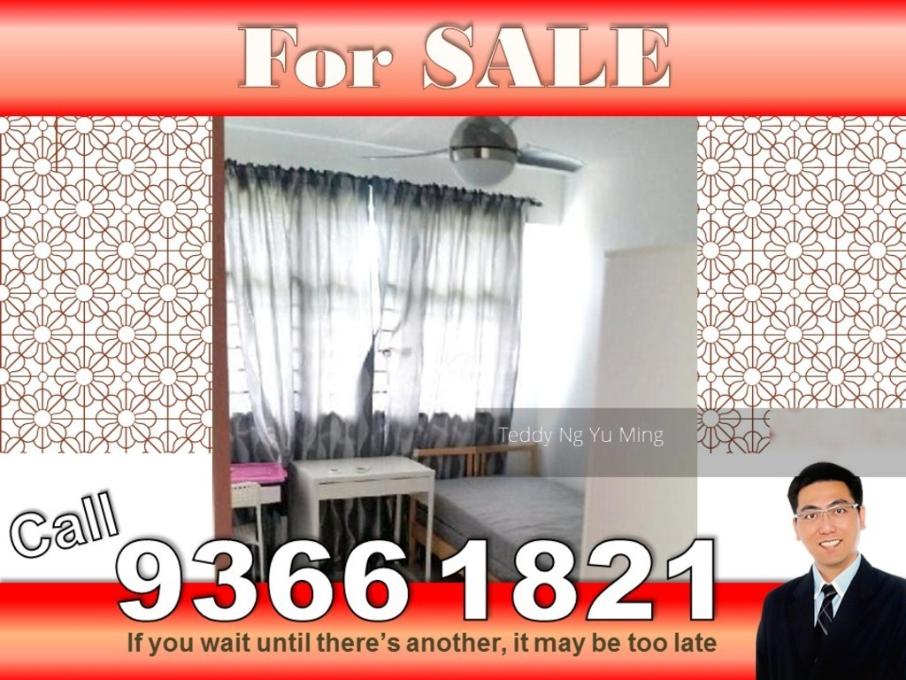 Tampines Avenue 1 listing thumbnail photo