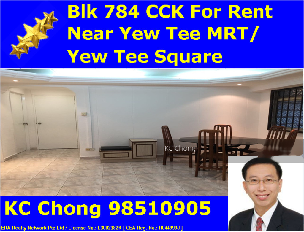 784 Choa Chu Kang Drive