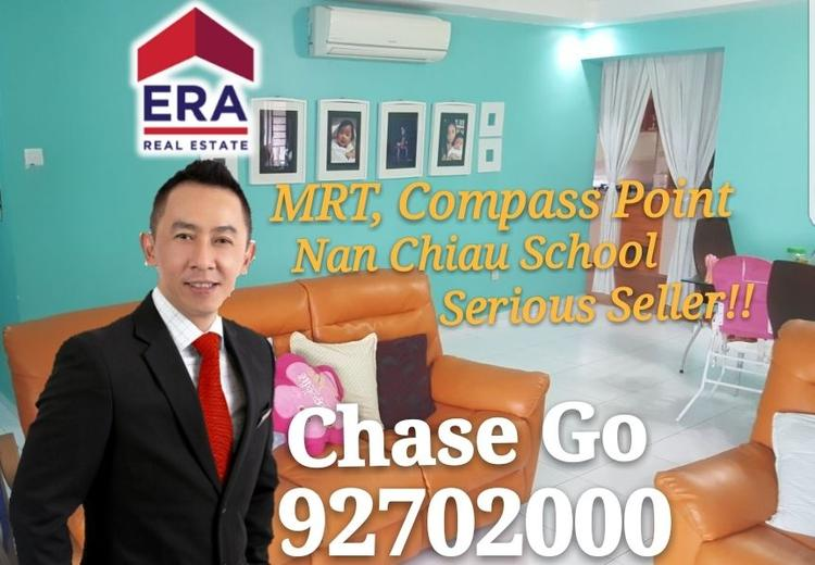 305B Anchorvale Link
