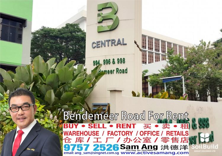 B Central