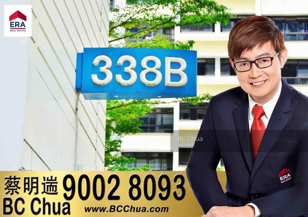 338B Kang Ching Road