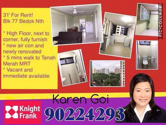 77 Bedok North Road