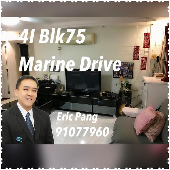 75 Marine Drive