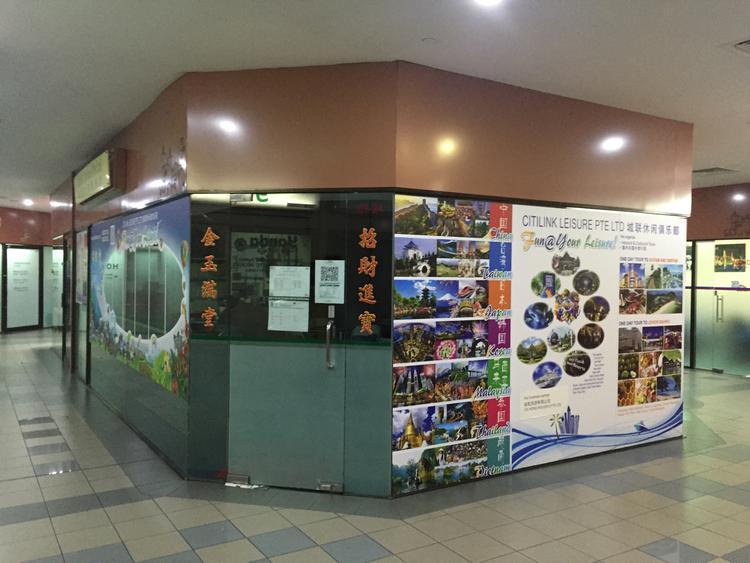 Furama City Centre Singapore