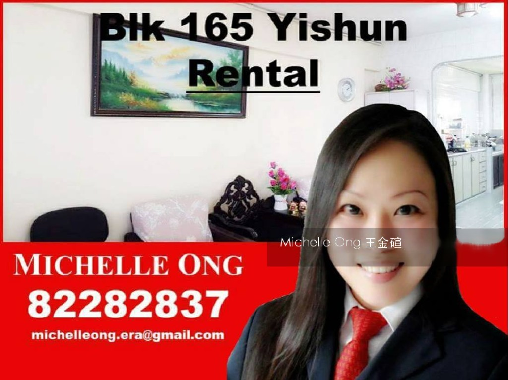 165 Yishun Ring Road