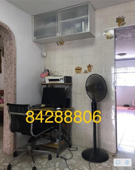 556 Ang Mo Kio Avenue 10