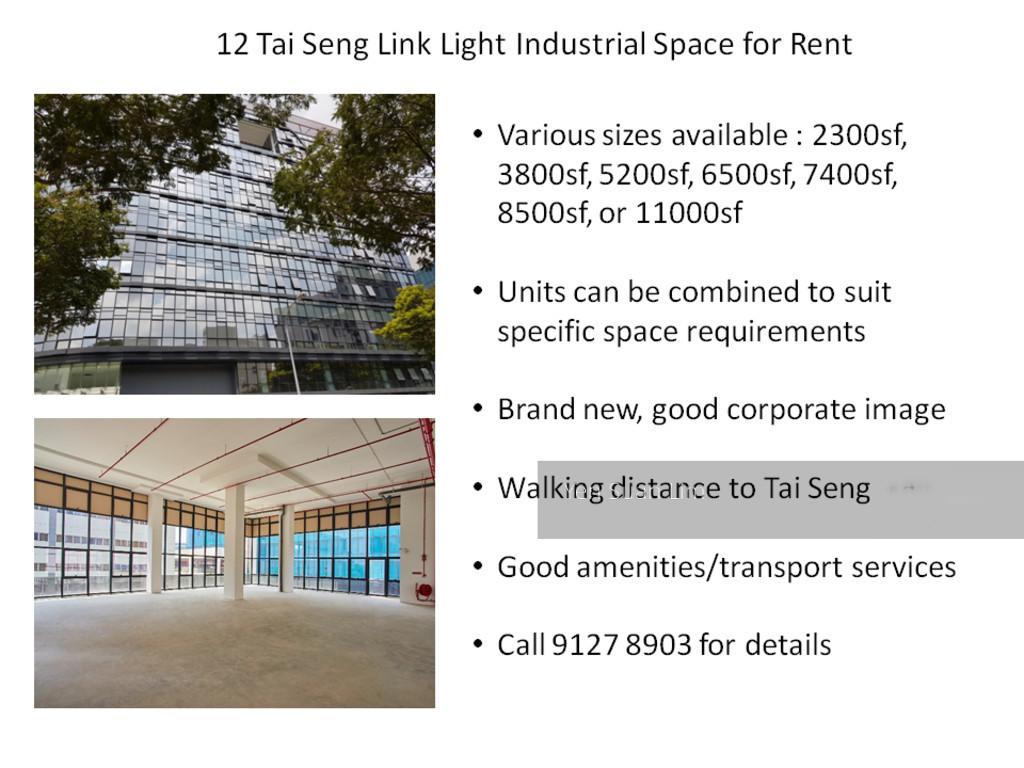 Tai Seng Link