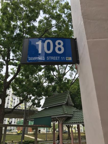 108 Tampines Street 11
