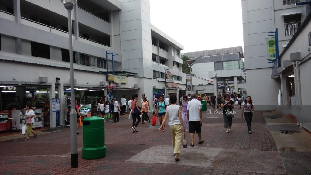 Ang Mo Kio Avenue 8