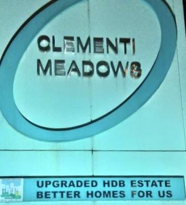 303 Clementi Avenue 4
